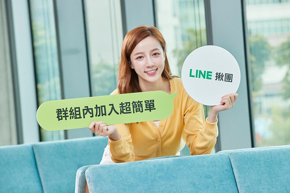 LINE 210804-1