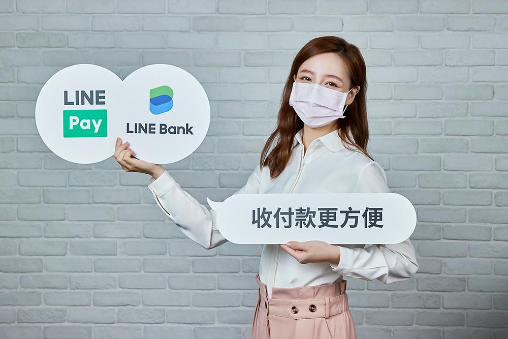 LINE 210804-4