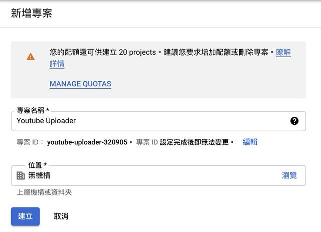 YoutubeDataAPI_2
