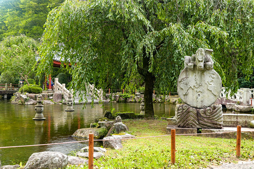 Park přátelství s Čínou