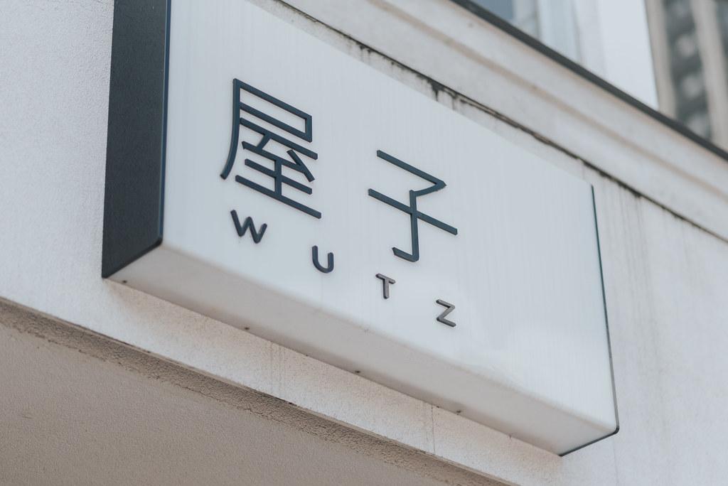 [抓周寫真] 台北 | WUTZ屋子 | 團拍