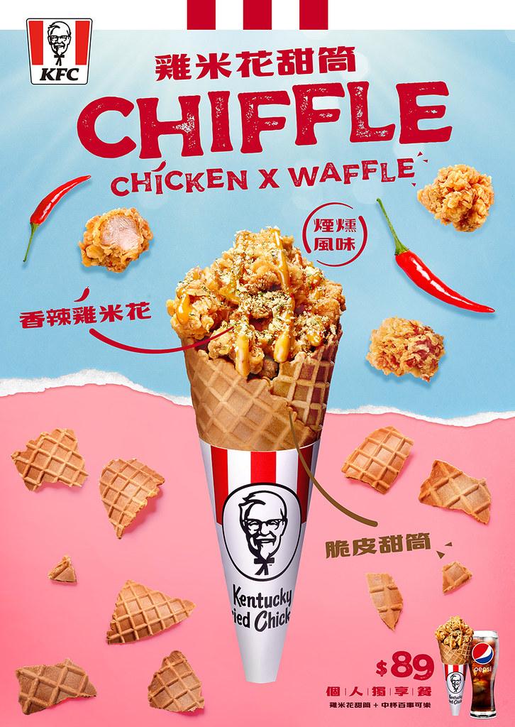 KFC 210816-4