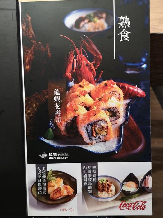 【桃園美食】力二帝王蟹鍋物專賣店|桃園超狂帝王蟹和牛火鍋吃到飽 @魚樂分享誌