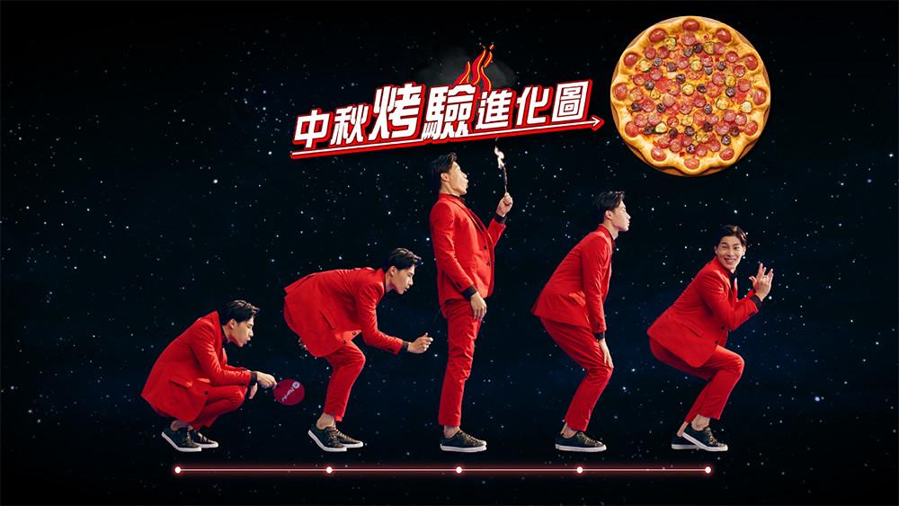 pizzahut 210825-4