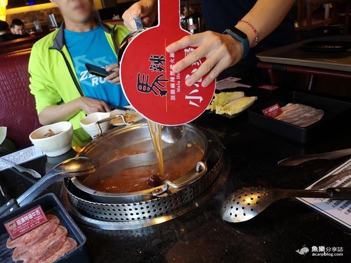 【台北大安】馬辣麻辣火鍋開放內用 QRcode點餐|防疫外帶餐五折 @魚樂分享誌