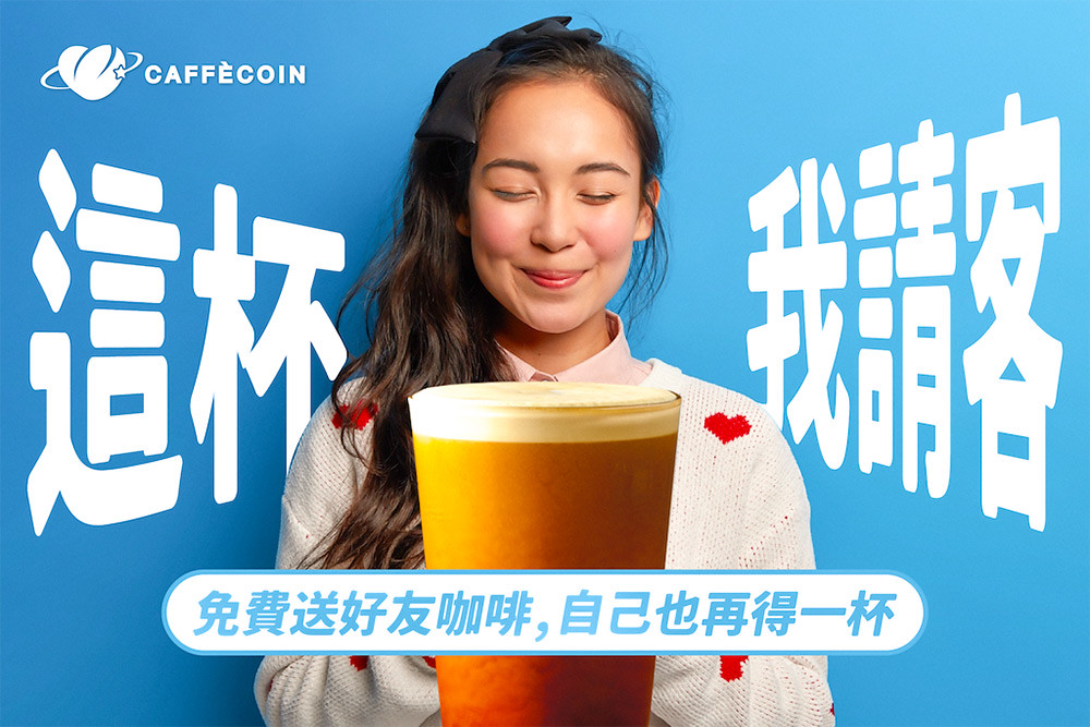 CAFFÈCOIN 210826-2