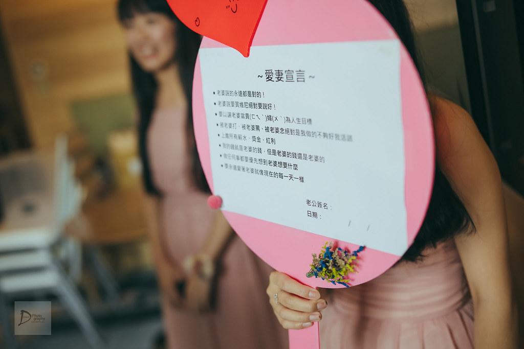DEAN_Wedding-371