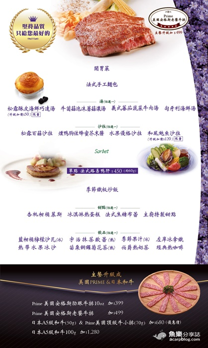 【台北大安】Mosun 墨賞新鐵板料理餐廳 內用大餐儀式感 @魚樂分享誌