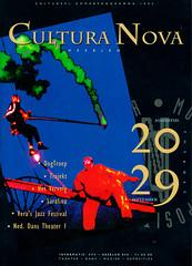 Cultura Nova poster 1993