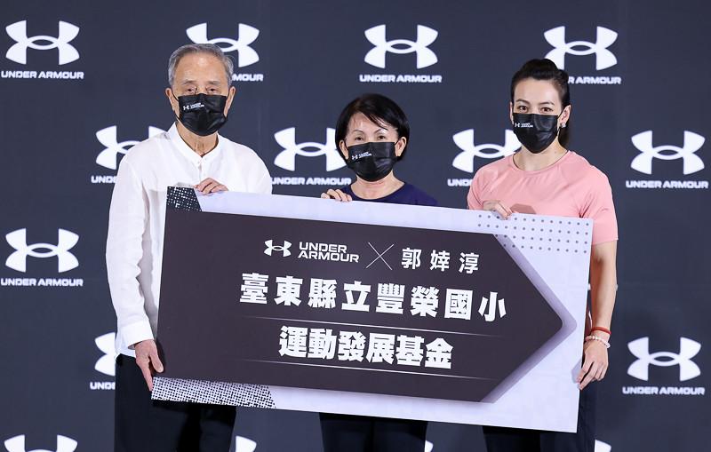 UA與郭婞淳期盼藉此次運動發展基金的捐贈使母校臺東縣立豐榮國小與更多小朋友在小學階段就種下愛上運動的萌芽。