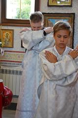 Апостола Матфия 2021 (31)