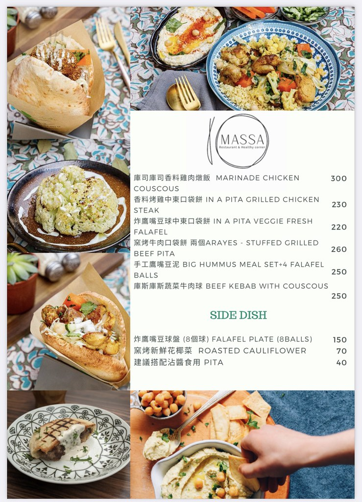 MASSA restaurant and healthy corner