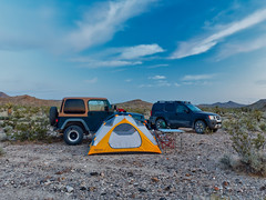 Mojave Trails National Monument, Sunflower Springs Road, Campsite