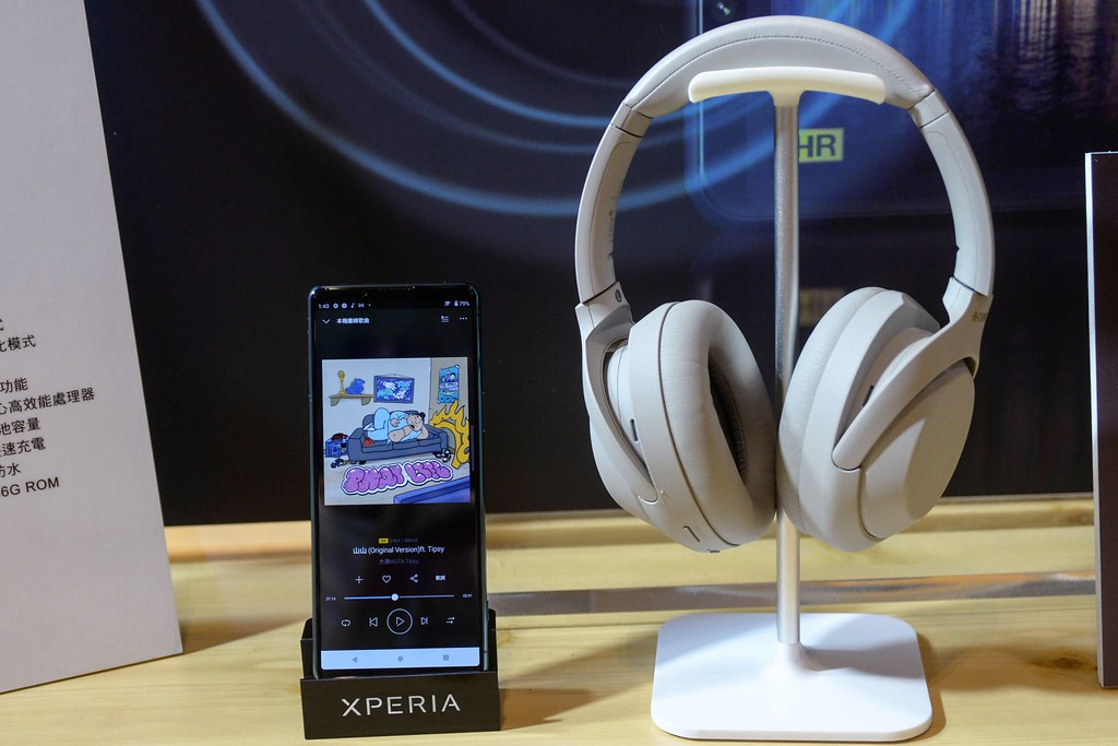Xperia 5 III 210907-17