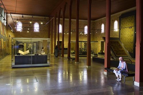 Islamic Art Museum
