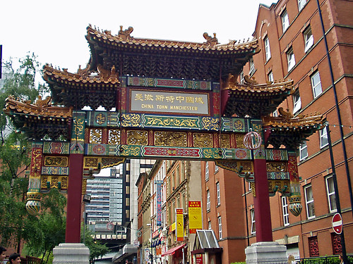 Arch of Chinatown, Faulkner Street, Manchester, 23rd June 2007