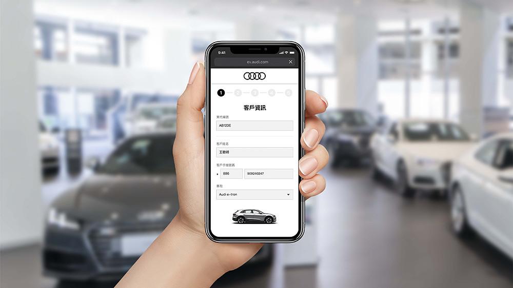 Audi 210907-2