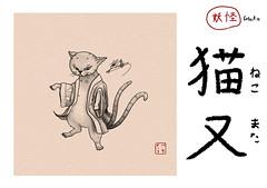 First tattoo design: Neko-mata【猫又】