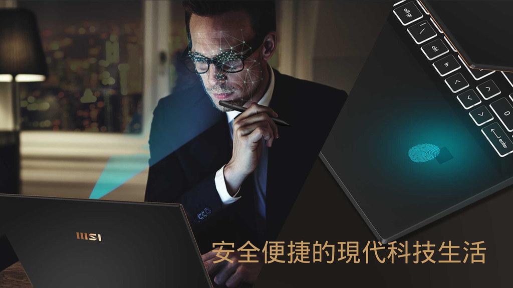 05_Summit E16 Flip內建指紋辨識功能,也能透過Windows Hello不僅能快速登入,更完整保護資料與商業機密安全