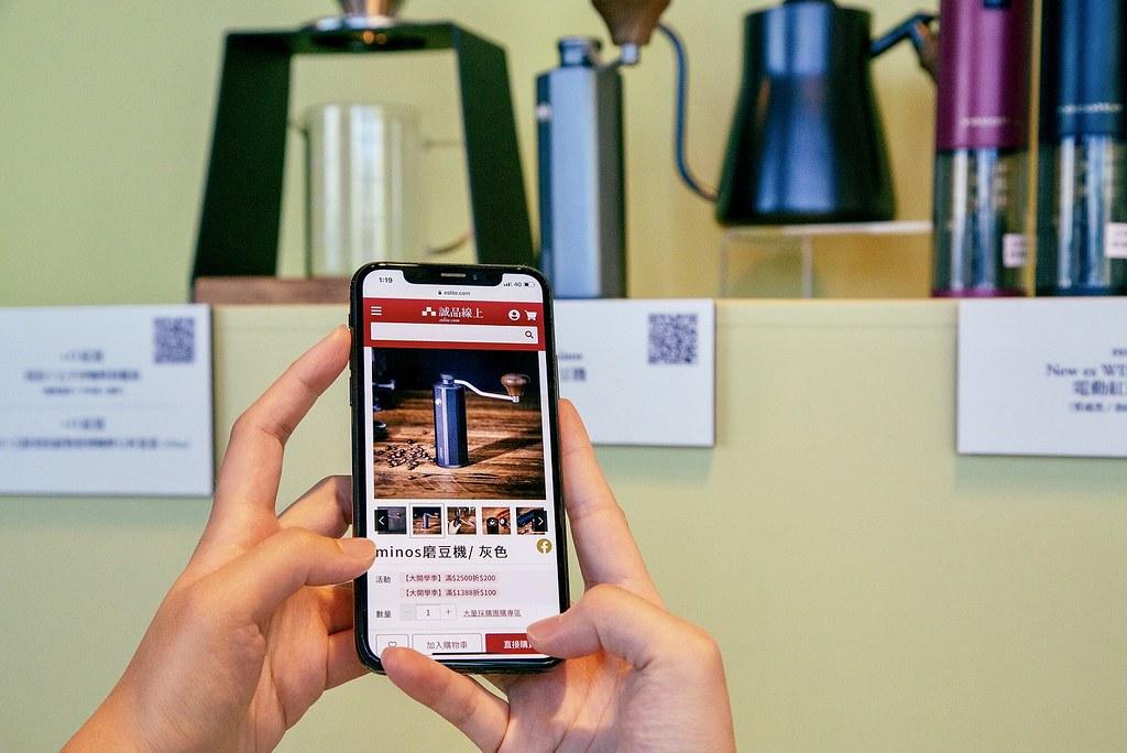 「誠品線上實體快閃店」9.24-9.30於信義店B1登場,手機掃瞄即可選購數百萬商品。