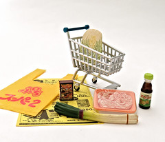Petite Supermarket 2 # 7 Secret Set