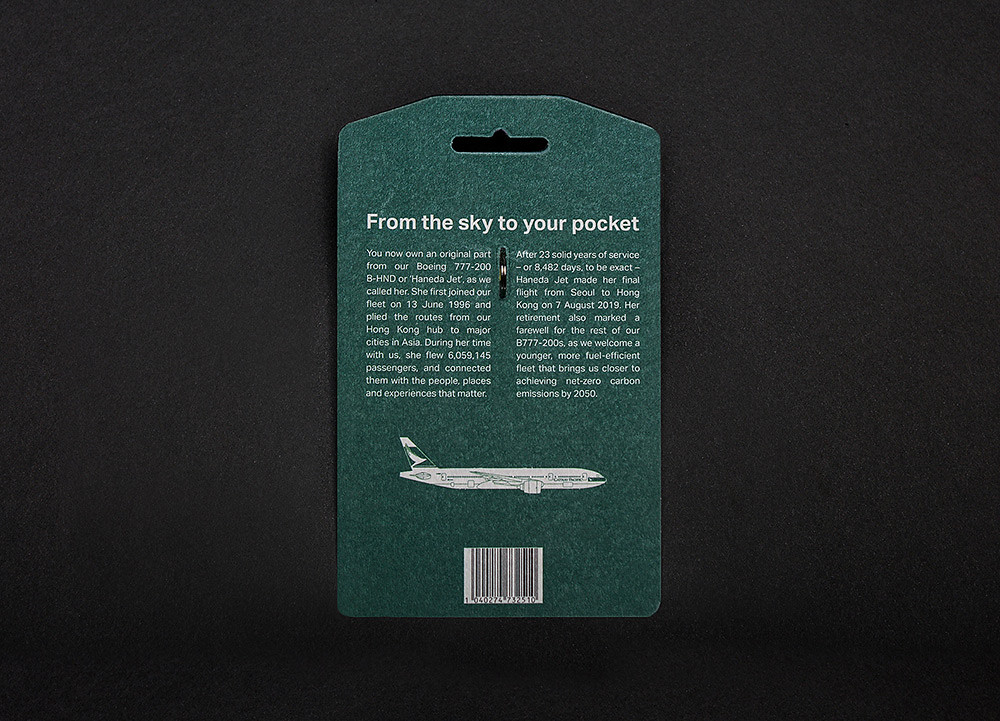 國泰航空波音777-200客機回收鋁材行李掛牌爾-2