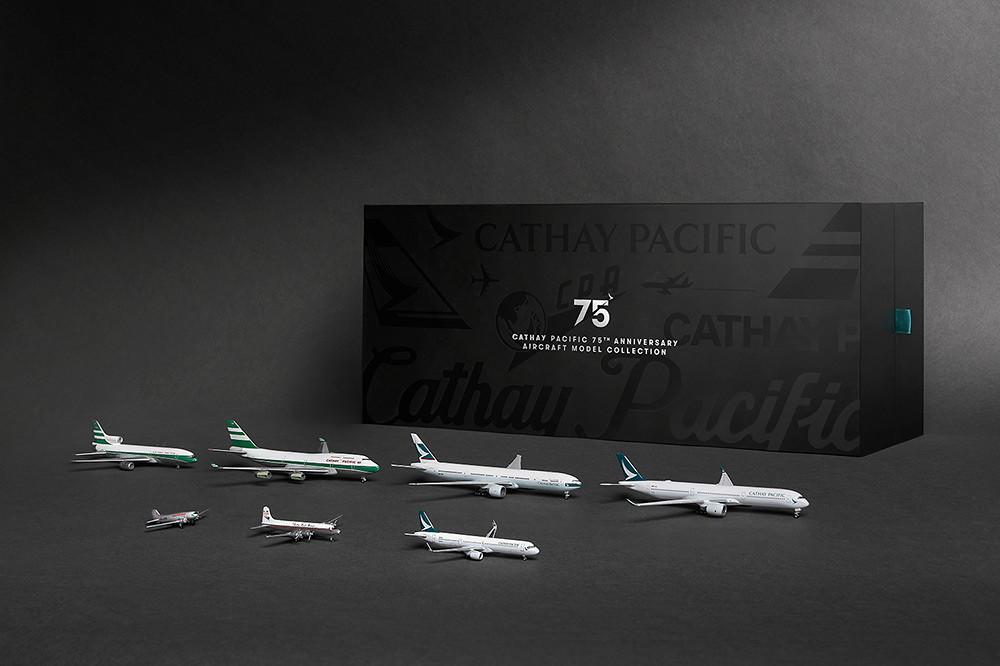 75週年珍藏版飛機模型禮盒套裝-1