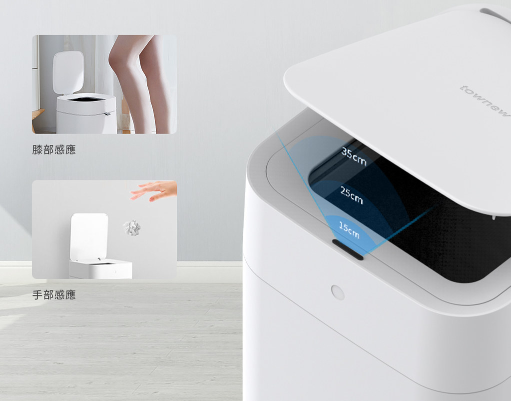 圖說四:搭載紅外線感應及上蓋靜音緩降技術,可自動感應開蓋,避免與細菌接觸,為您打造舒適衛生的居家環境。