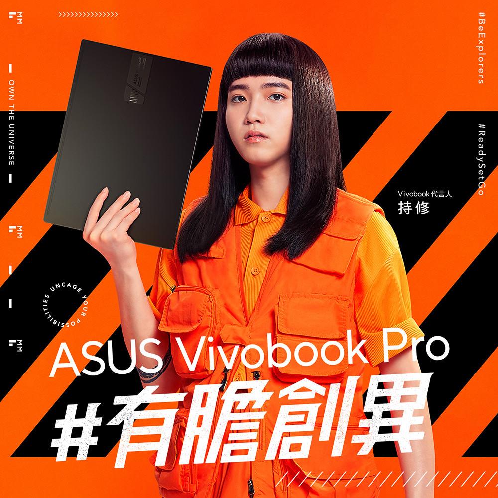 Vivobook 210913-2