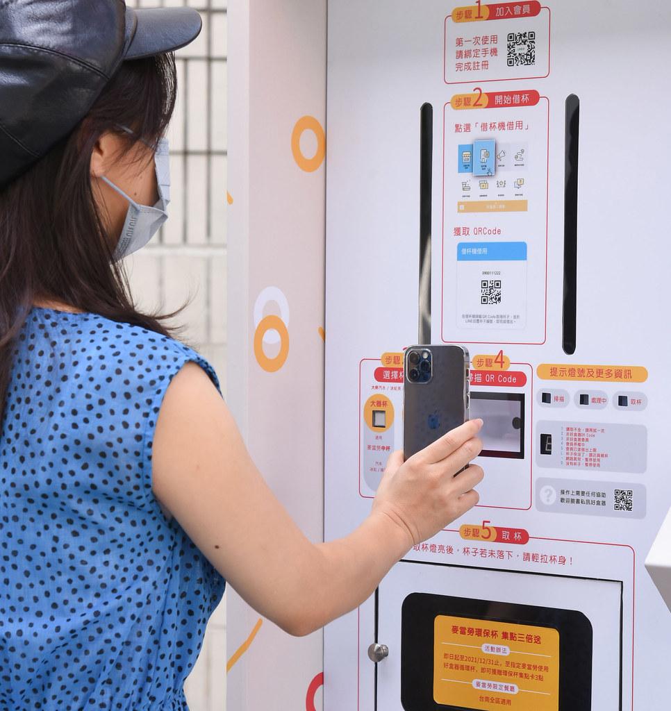 【新聞資料照 01】台灣麥當勞與台南在地新創「好盒器」攜手合作,以「共享單車租還站」的概念,即起在台南市區首度試行「循環杯自助租還站」