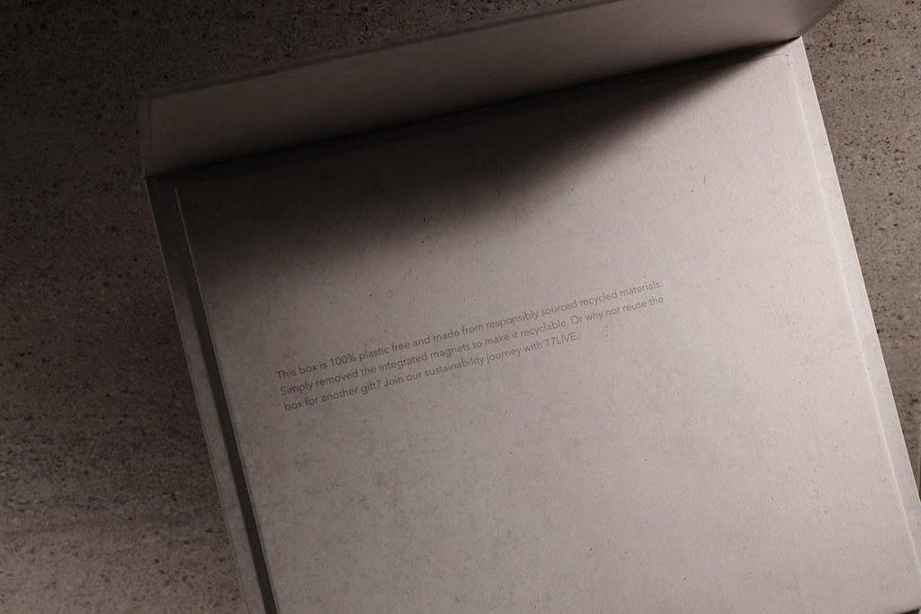 新聞照片-精裝盒以再生紙漿製作,當作居家擺設或做送禮使用都是環保精神的體現。