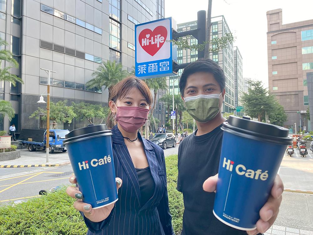 9月18日至9月21日中秋連假期間,萊爾富針對會員於Hi-Life VIP APP推出Hi Café大杯美式咖啡特價20元優惠(原價45元),每人限購乙杯。