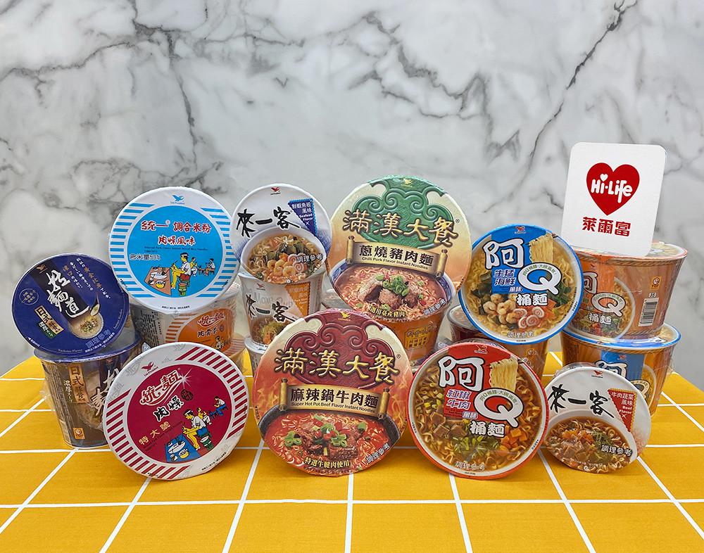慶中秋,9月17日至9月21日凡至萊爾富門市購買指定泡麵,即可享任選第2件6折的限時優惠。