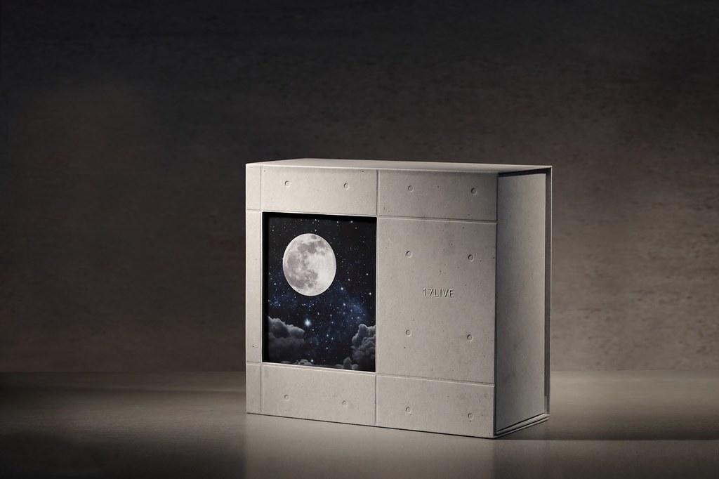 新聞照片-17LIVE禮盒包裝以清水模象徵極簡的美學,帶出中秋賞月時光影與空間變化