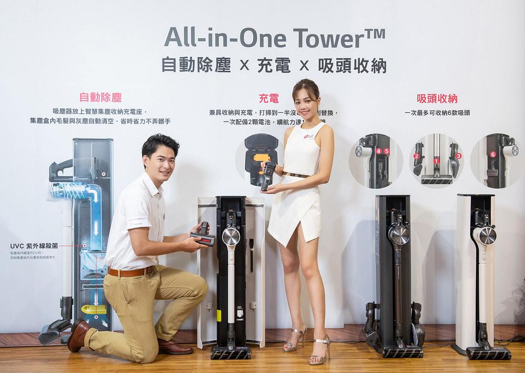 A9 T系列 All-in-One Tower™ 智慧集塵收納充電座,簡約時尚的機身隱形收納6款吸頭,輕鬆維持乾淨整潔的空間。
