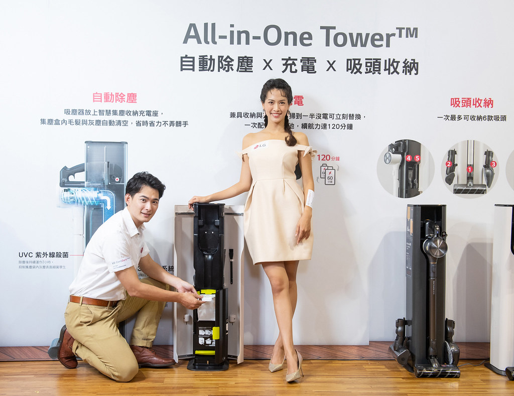 LG A9 T系列All-in-One濕拖無線吸塵器,獨家自動除塵科技 3道過濾及2小時UVC LED 紫外線殺菌 灰塵自動清潔不沾手 完美防護好安心。