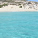 Marmara Beach, Armathia Island