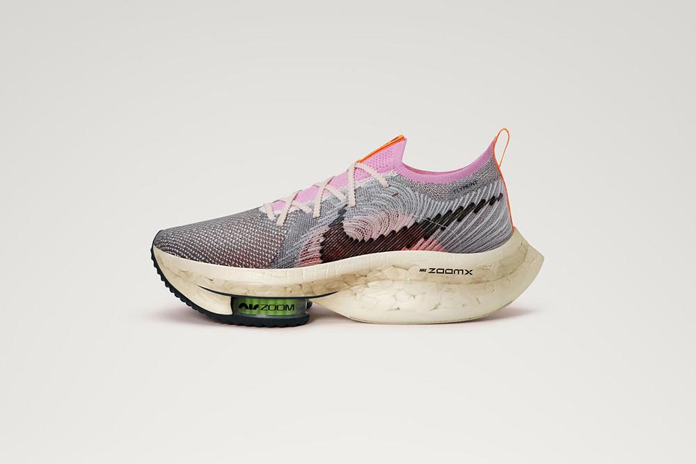 Nike 210915-1