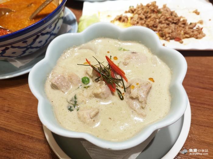 【台北信義】泰集 Thai Bazaar 23道經典料理吃到飽 @魚樂分享誌