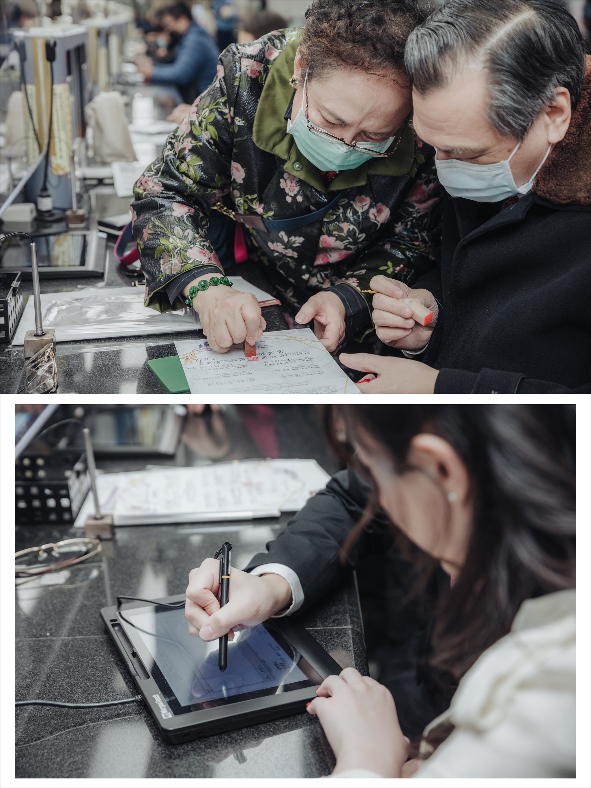 51498199017 2a2b361837 o - 【證婚寫真】+馥瑤&威宇+