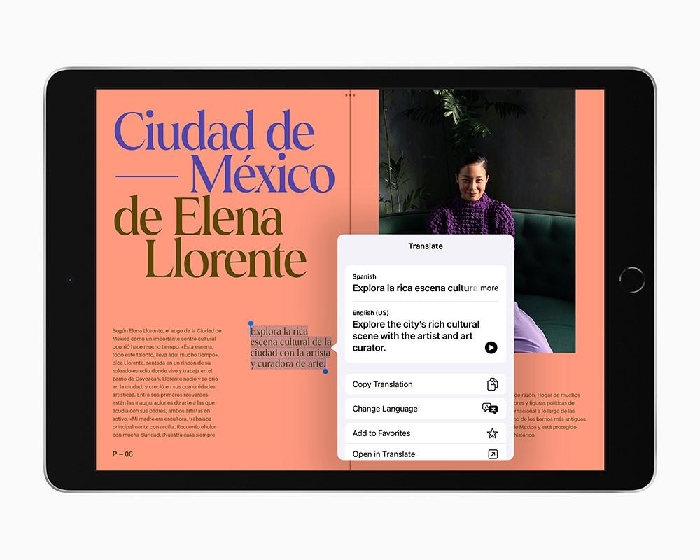 iPadOS 15 210921-15