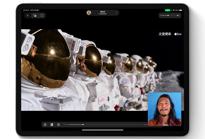 iPadOS 15 210921-10
