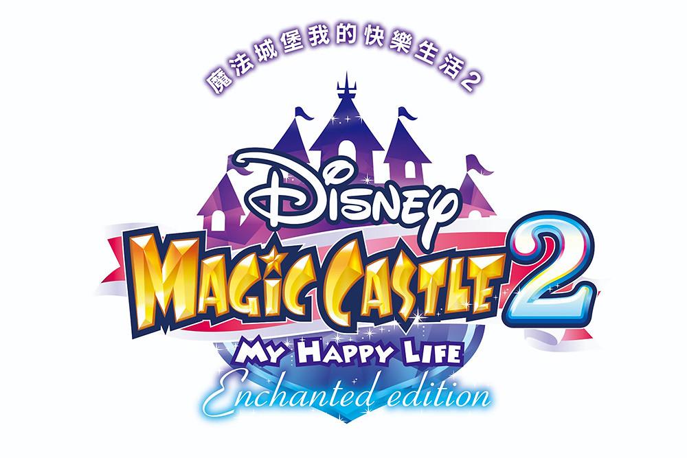 Disney 210924-1