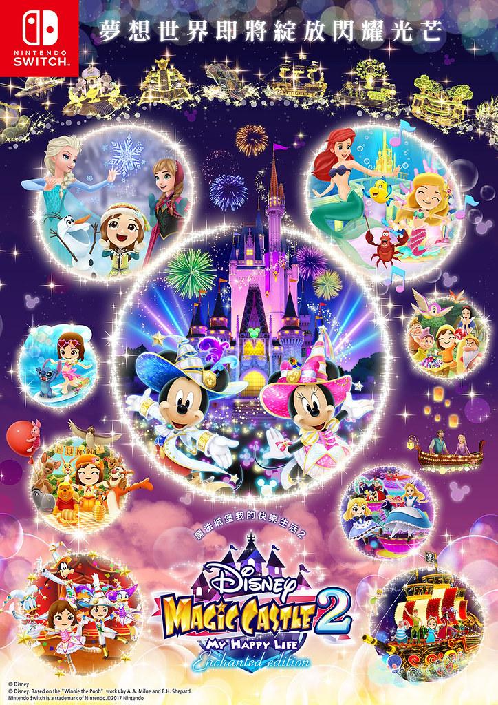 Disney 210924-2