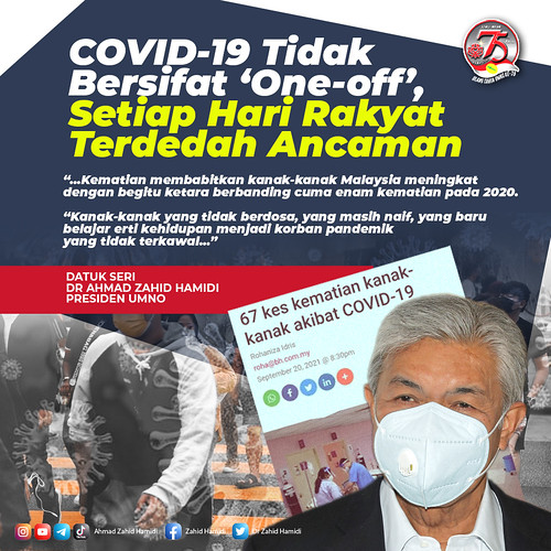 """DS ZAHID • <a style=""""font-size:0.8em;"""" href=""""http://www.flickr.com/photos/95569535@N05/51510990899/"""" target=""""_blank"""">View on Flickr</a>"""