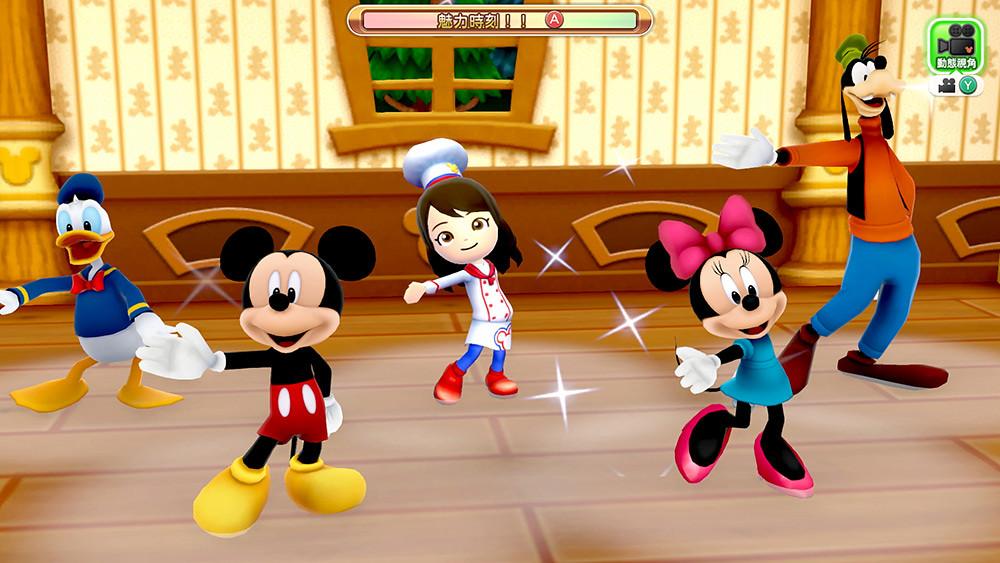 Disney 210924-4