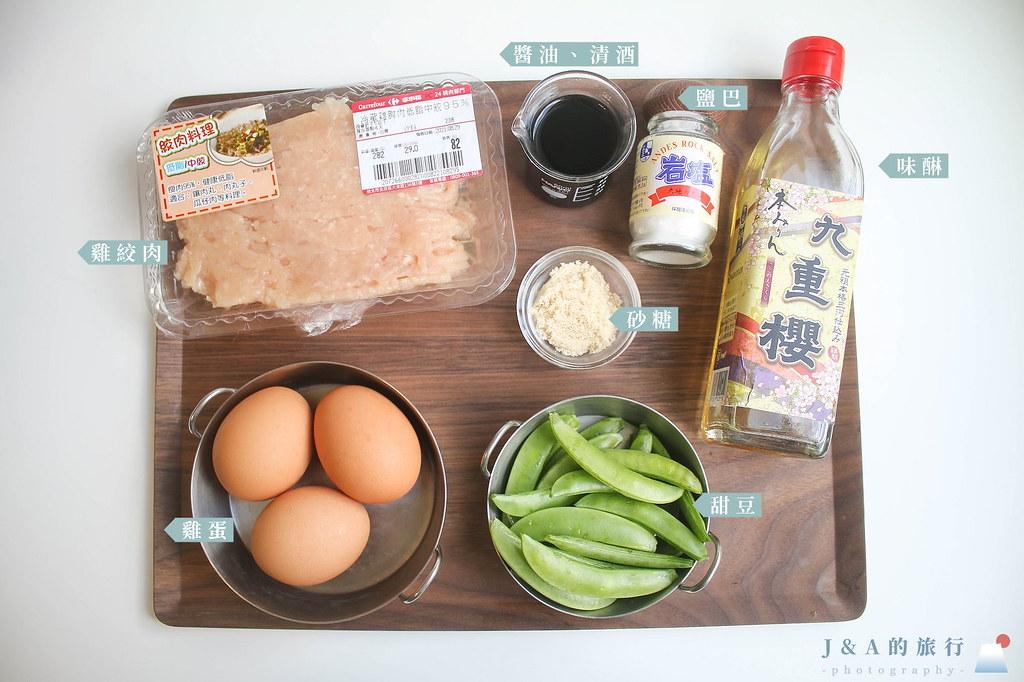 【食譜】日式三色丼。零失敗日本家庭料理,冷便當食譜 @J&A的旅行
