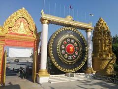 01 Phnom Penh 70