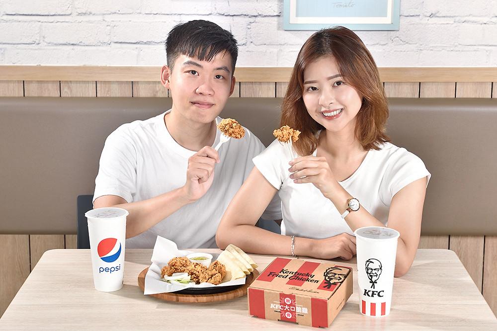KFC 210927-3