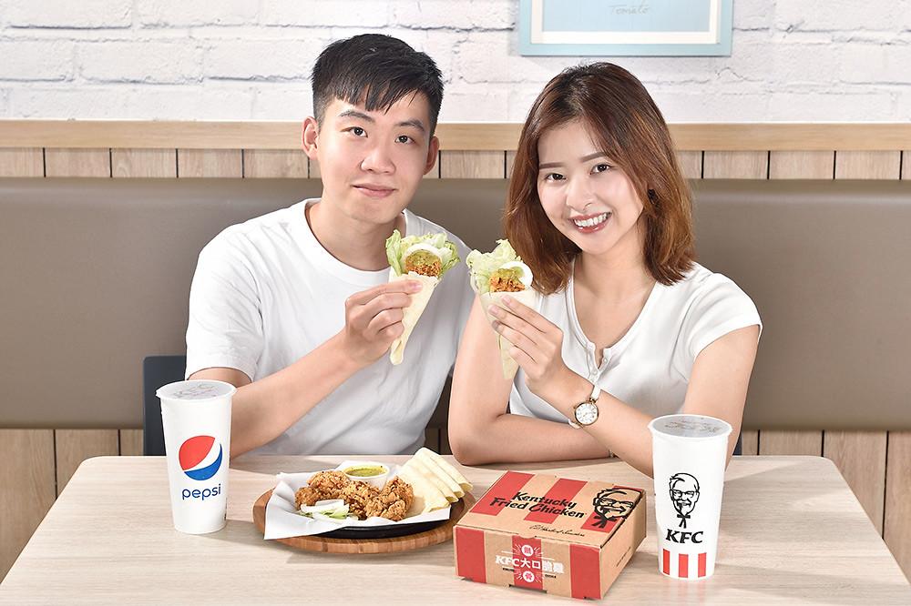 KFC 210927-2